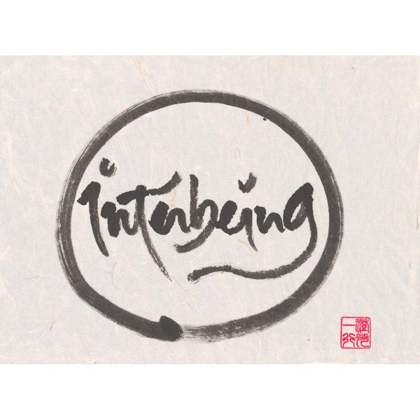 """Interbeing"" print - Thich Nhat Hanh"