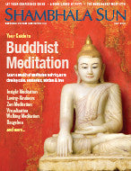 July 2014 - Your Guide to Buddhist Meditation