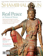 September 2012 - Real Peace in Times of Stress