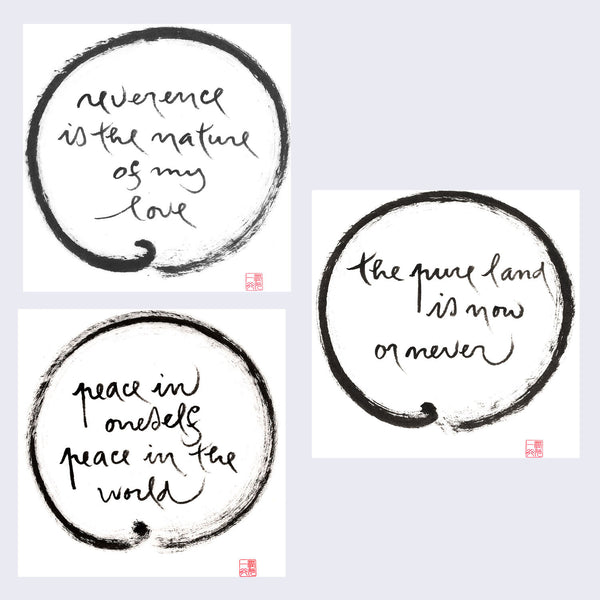 """Set of Three Prints: Series 2"" - Thich Nhat Hanh"