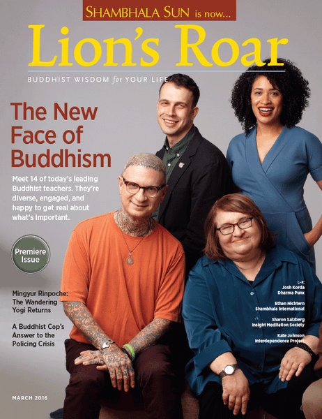 March 2016 —Premiere Issue, Lion's Roar