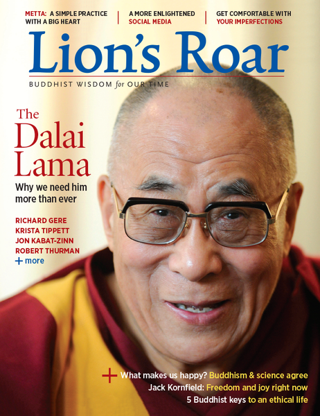 Dali Lama Lion's Roar Magazine July 2017