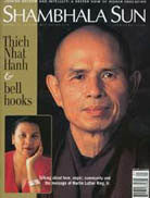 January 2000 - Joining Wisdom and Intellect - A Deeper View of Higher Education