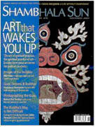 November 2004 - Art that Wakes You Up