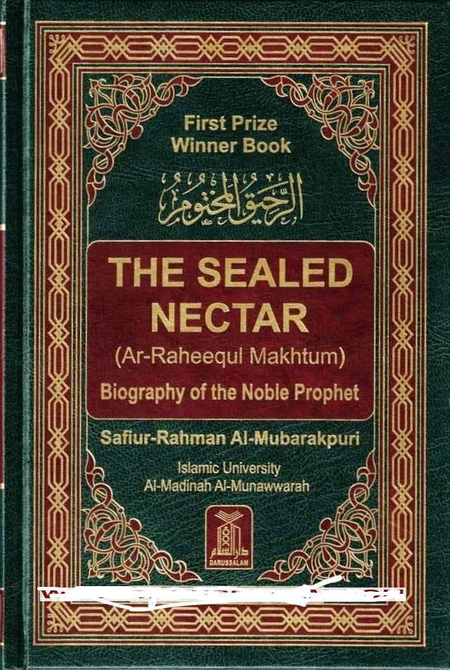 The Sealed Nectar (Ar Raheequl Makhtum) Medium