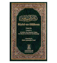 Load image into Gallery viewer, Riyad Us Saliheen : 2 volume Set (Hard/Back)
