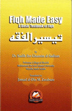 Load image into Gallery viewer, Fiqh Made Easy: A Basic Textbook of Fiqh by Saalih Ghaanim Al-Sadlaan, Salih...