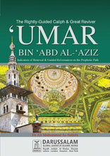 Load image into Gallery viewer, Umar bin Abd Al-Aziz (RA) - Dr Ali Muhammad As-Sallabi -HB