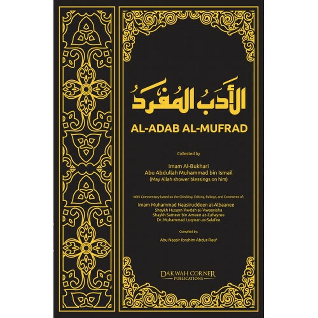 Al-Adab Al-Mufrad : Prophetic Morals And Etiquettes (Hard/Cover)