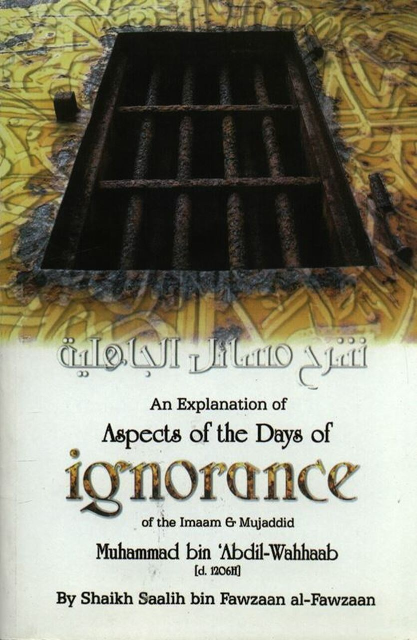 An Explanation Of Aspects of the Days of Ignorance (Paper/Back)