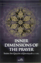 Load image into Gallery viewer, Inner Dimensions of the Prayer (Paper/Back)