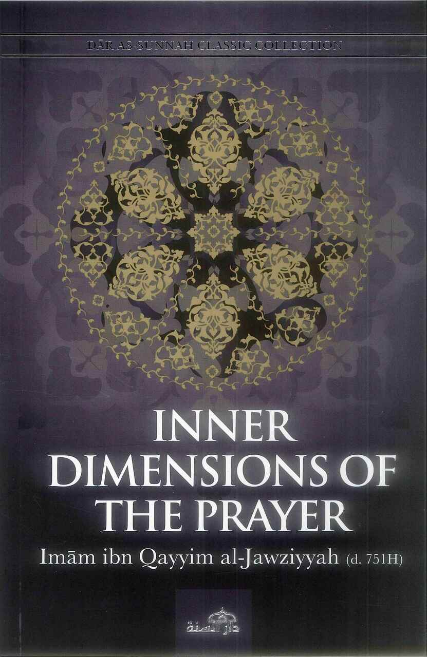 Inner Dimensions of the Prayer (Paper/Back)