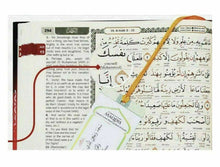 Load image into Gallery viewer, MAQDIS Al Quran Al Kareem Word for Word Translation Colour Coded Tajweed Ara-Eng