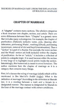 Load image into Gallery viewer, The Book Of Marriage From The Explanation Of Bulugh Al-Maraam (Part One) (Paper/Back)