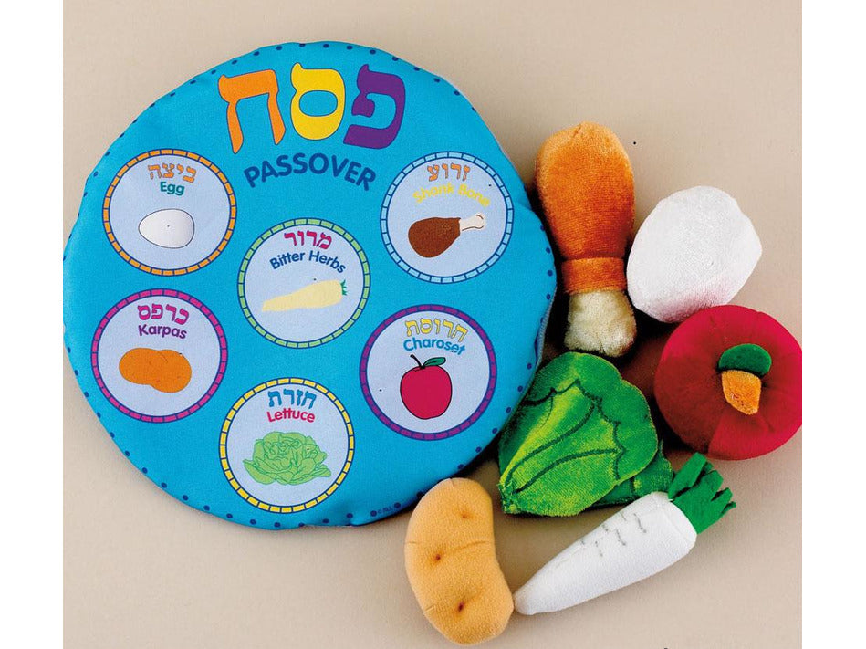 My Soft Seder Set in Reusable Pouch