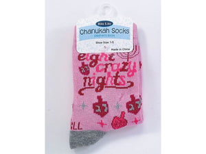 Chanukah Girls Dreidel Crew Socks