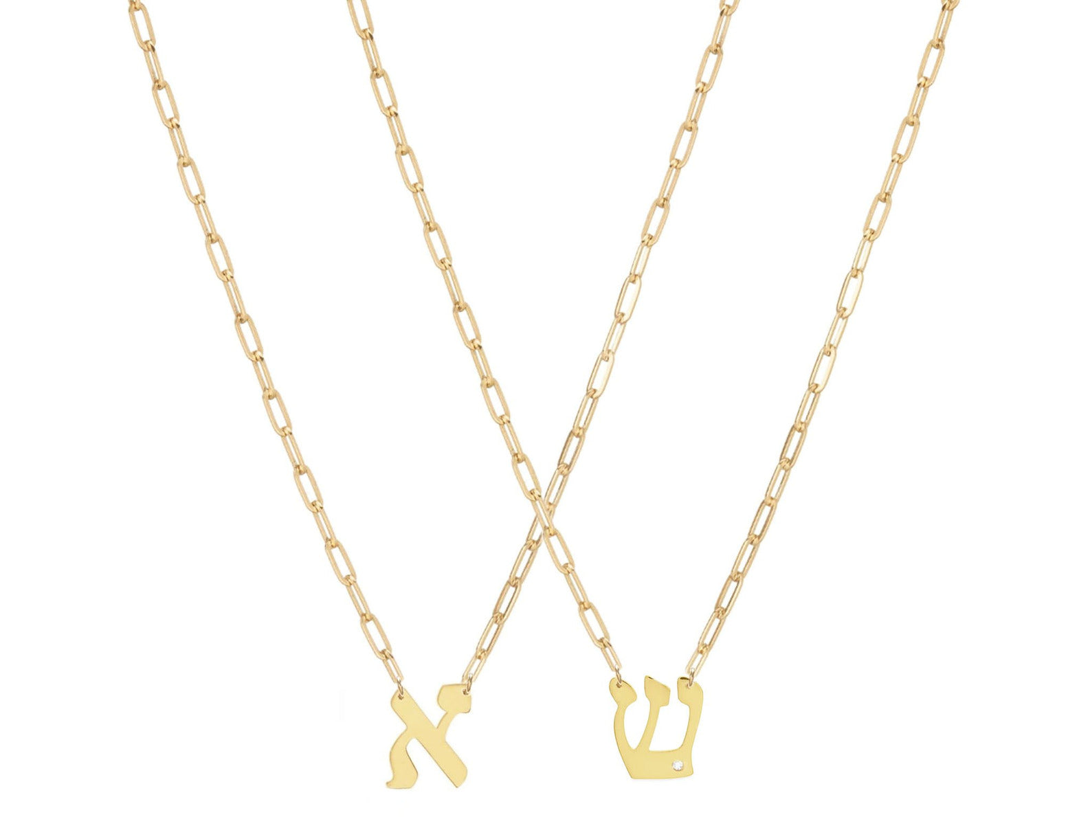 Hebrew Initial Link Necklace