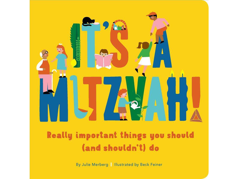 It‰۪s A Mitzvah: Really important things you should (and shouldn‰۪t do)