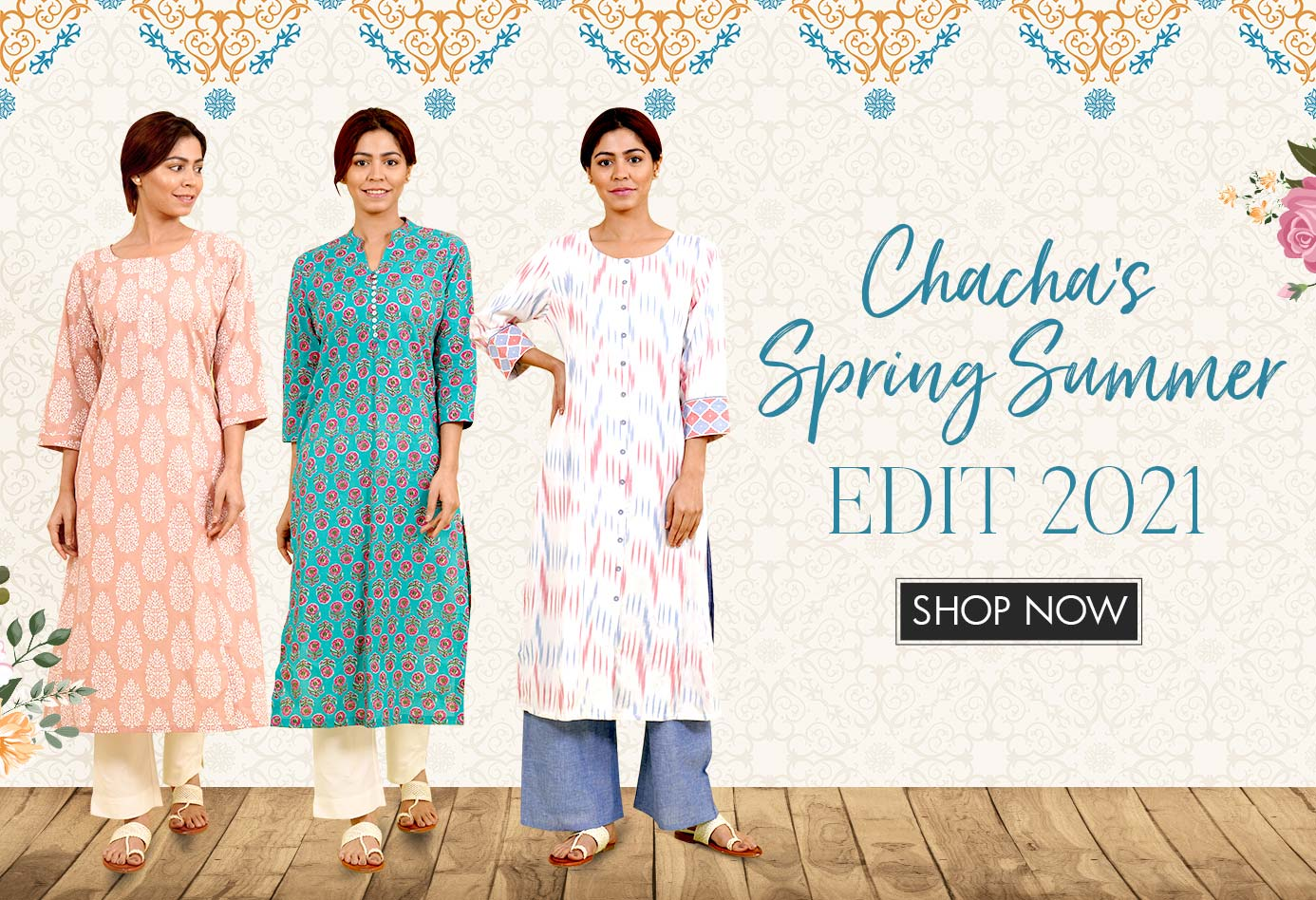 Traditional Indian suits 2021