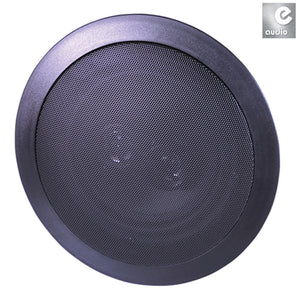 "E-AUDIO B412BB - 8"" Ceiling Speakers With Twin Offset Tweeters"