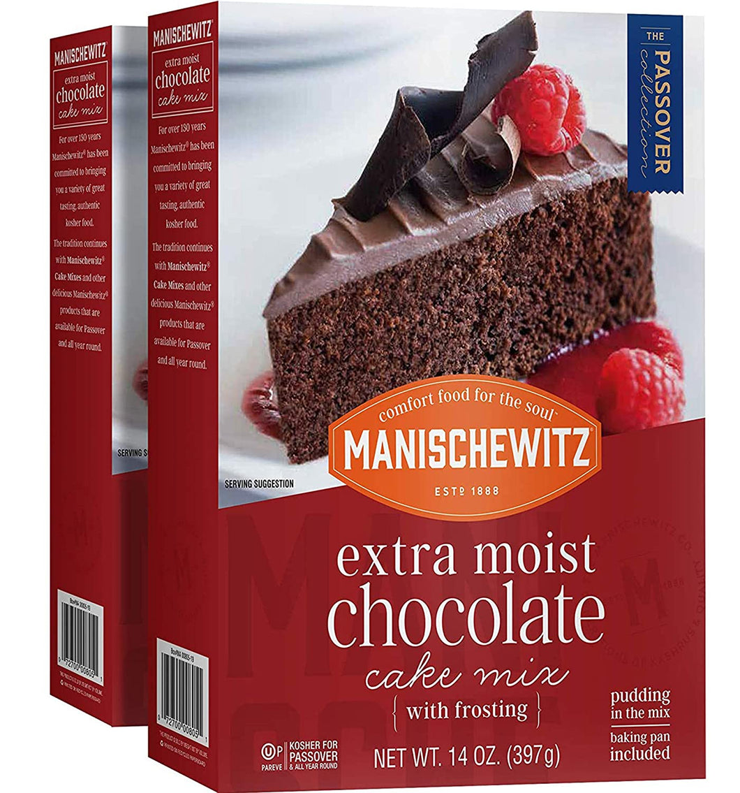 Manischewitz Extra Moist Cake Mix With Frosting 14oz (2 Pack), Kosher for Passover, Pan included, Pudding in the Mix