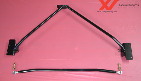 XV 1970-1974 E BODY and 1971-1974 B BODY ENGINE BAY BRACE