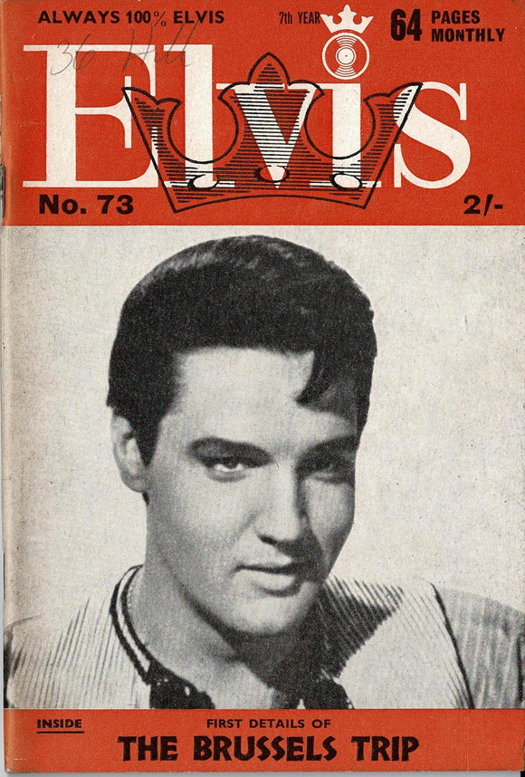Elvis Monthly Fan Magazine: Seventh Year - February 1966 - Issue 73