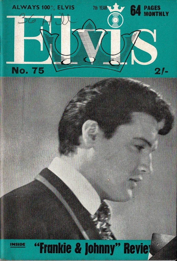 Elvis Monthly Fan Magazine: Seventh Year - April 1966 - Issue 75