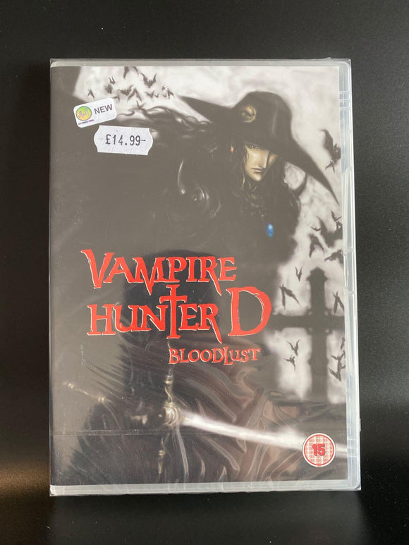 Vampire Hunter D: Bloodlust NEW & SEALED DVD
