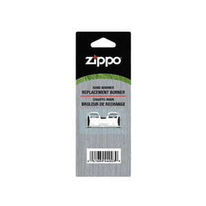 ZIPPO REFILLABLE HAND WARMER REPLACEMENT BURNER