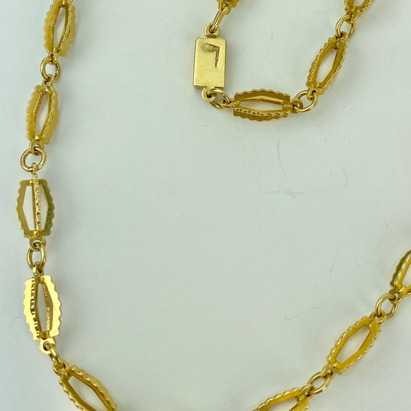 Estate Collection - Necklace 18K Yellow Gold Fancy Link Chain