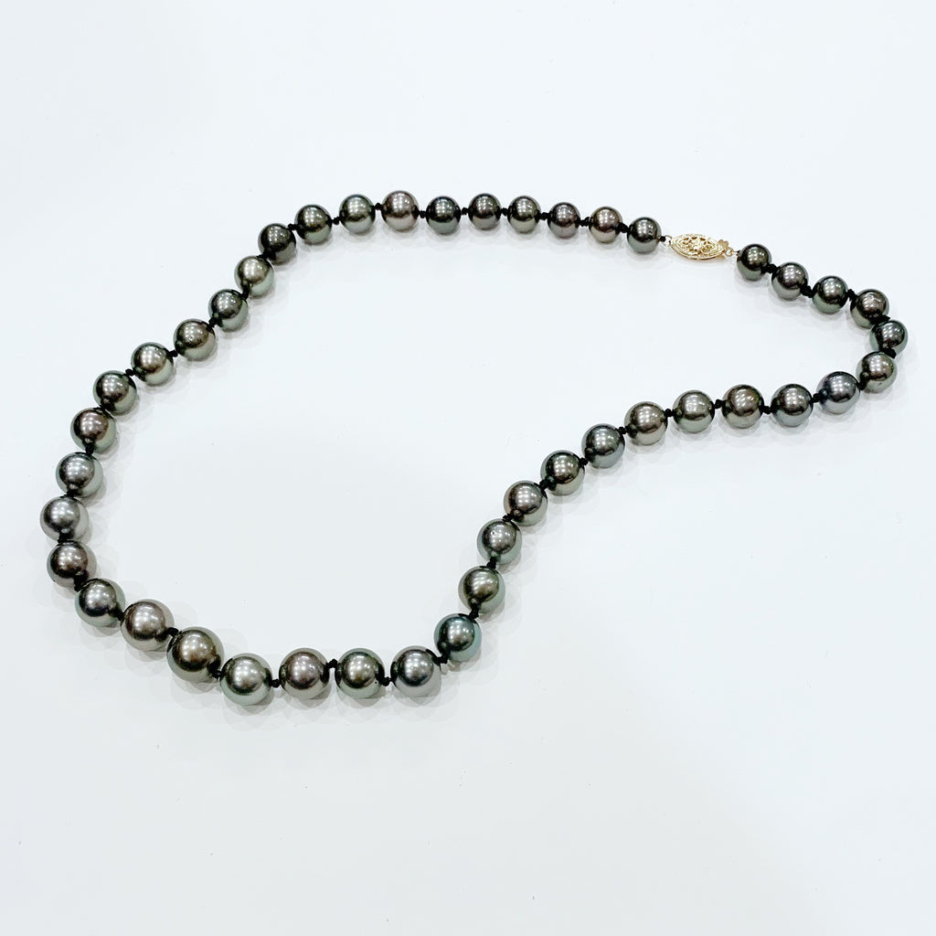 Estate Collection Necklace - South Sea Cultured Pearl