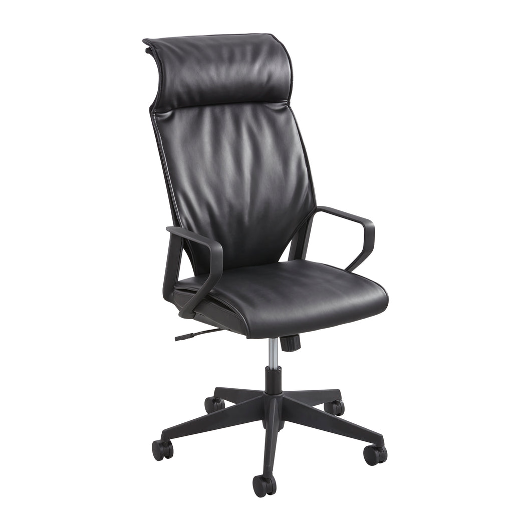 Comfortable Black Leather Office Chair with Adjustable Height and Tilt