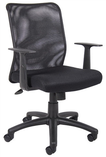Mesh Black Executive Chair plus Pneumatic Height Adjustment