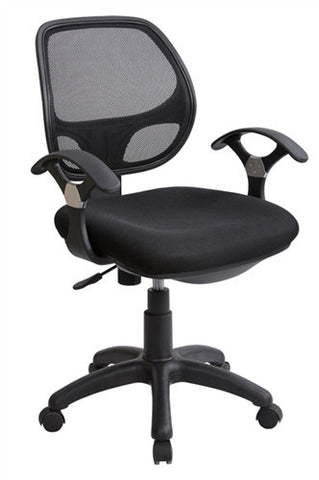 Contemporary Black Office Chair with Ergonomic Design