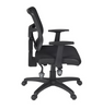 Elegant Black Office Chair with Mesh Back