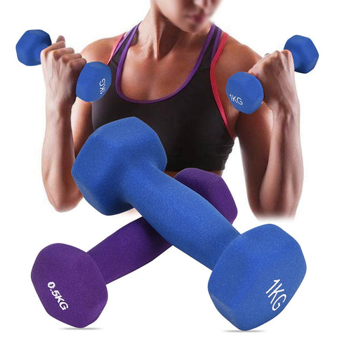 0.5kg 1kg Non-slip Dumbbell Set Weights
