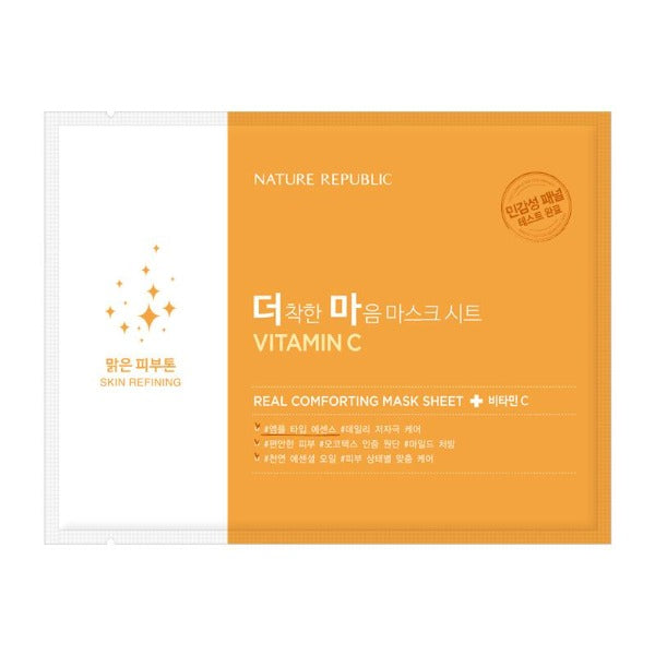 SkynSin Nature Republic Real Comforting Vitamin C Sheet Mask