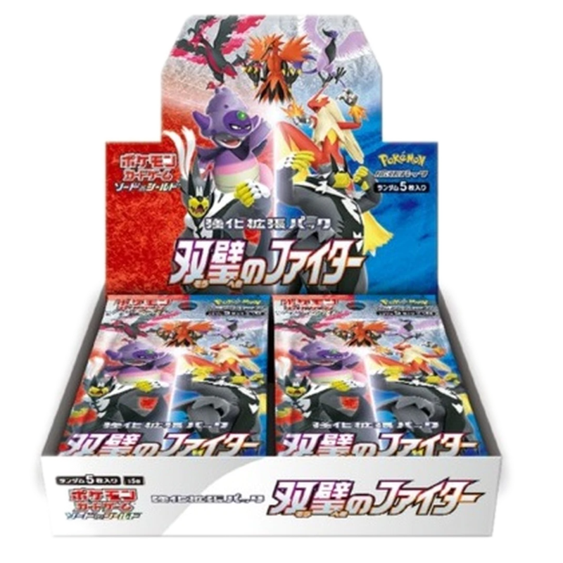 1x Japanese Matchless Fighters - Pokemon Booster Pack (LIVE BREAK)