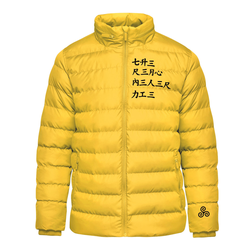 TRND Dojo Bubble Coat