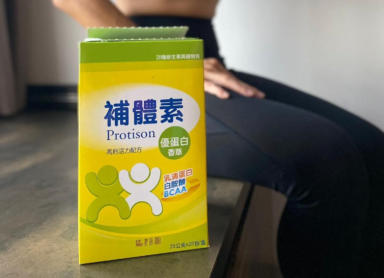 Protison Nutritional Powder Review by Athletic Jasmine Goh