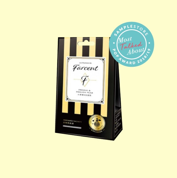 FARCENT - Les Parfums De Farcent Perfumed Sachets (FREESIA & ENGLISH PEAR) 10g x 3