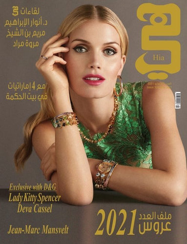 Hia Magazine - May 2021