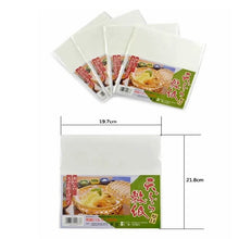 Load image into Gallery viewer, 50 Pcs Oil-Absorbing Cooking Paper
