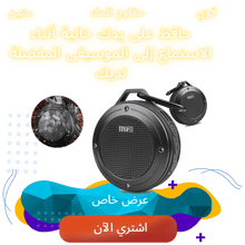 Load image into Gallery viewer, Portable Wireless Waterproof Bluetooth Stereo Speaker With Built-In Microphone Speaker Bombee