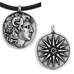 Alexander the great motif pendant - 23.7 x 30.2mm