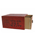 Red Japanese Medicinal Box