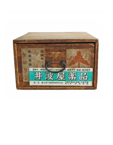 Japanese Medicine Wood Box with Sticker