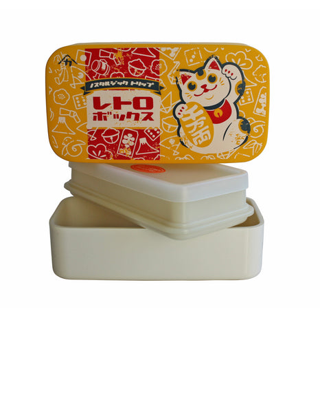 Retro Bento Box Maneki-Neko Yellow