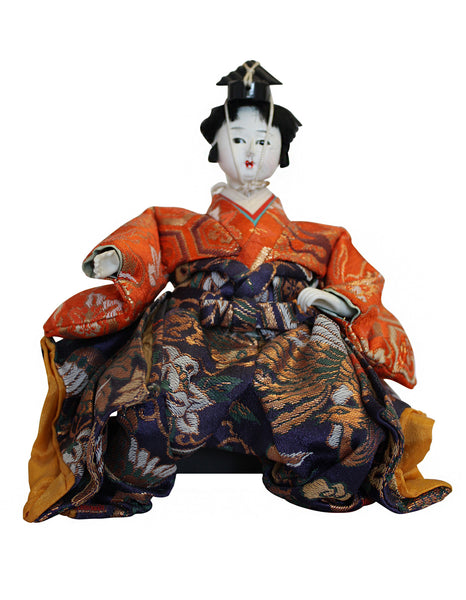 Ōji Japanese Doll - Instore Only